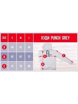 Худи Punch - Robin, Grey
