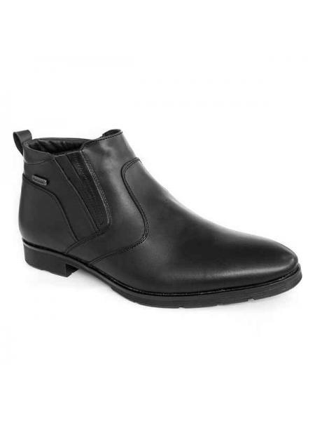 Кожаные ботинки Dagmar