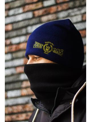 Taksa - Ultras Ukraine 1991 (navy) hat