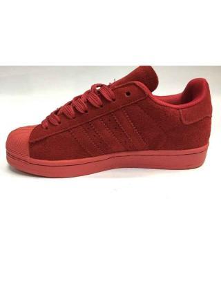 Adidas Superstar City London red