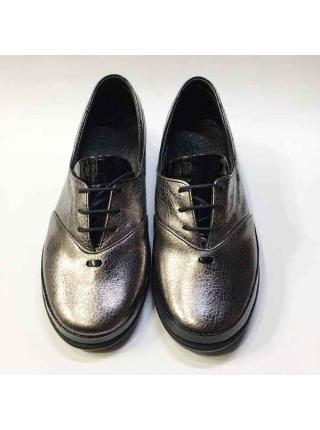 Ripka Shoes