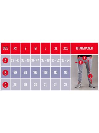 Jog Punch grey sports trousers